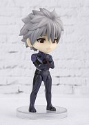 Evangelion: 3.0 You Can (Not) Redo Figuarts mini Actionfigur Kaworu Nagisa 9 cm
